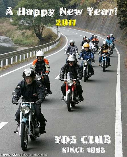 yamaha yds club japan
